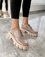 Бежеві туфлі 36 розмір, фото 1