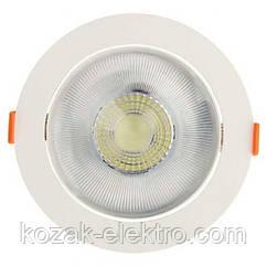 Nora-12 Вт вбудований світлодіодний світильник