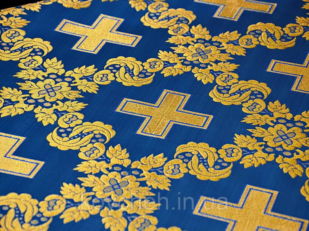 Шелковая церковная ткань Царский крест синий