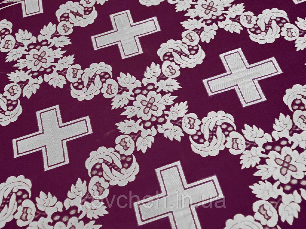 Шелковая церковная ткань Царский крест фиолетовый с серебром