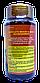 Junior Prash - чаванпраш для детей, иммунитет, профилактика ОРВ, память, обучение, выносливость, фото 2