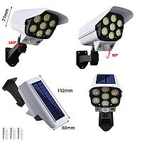 Настенный светильник-прожектор с пультом ДУ. 3 режима. Датчик движения. YD-2178T