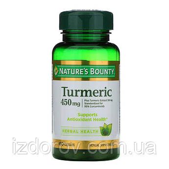 Nature's Bounty, Куркума Турмерик, Curcuma Turmeric, экстракт, противовоспалительное действие, 450 мг, 60 шт.