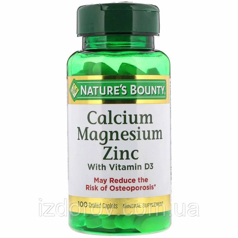 Nature's Bounty, Кальций, магний, цинк и витамин D3, 100 таблеток
