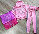 """Дитячий костюм-кофта з капюшоном і лосини """"Gucci"""" зі світловідбивачами, фото 2"""