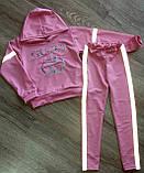 """Дитячий костюм-кофта з капюшоном і лосини """"Gucci"""" зі світловідбивачами, фото 4"""