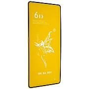 Захисне скло 6D на Samsung M51 Black