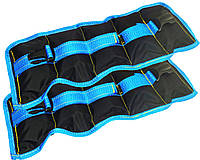 Утяжелители спортивные TOR(BL)-0003 (1,5кг*2шт, материал нейлон, полиэстер, резина, пластик, наполнитель песок