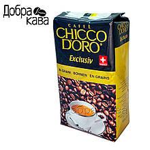 Chicco d'oro Exclusiv (80% Арабика) кофе в зернах 500г