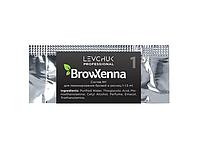 Brow Henna Состав №1 для ламинирования бровей и ресниц, 1,5 мл (216389)
