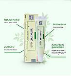 Китайський натуральний антибактеріальний крем для шкіри ZUDAIFU Зудайфу, 15 гр. Оригінал., фото 2