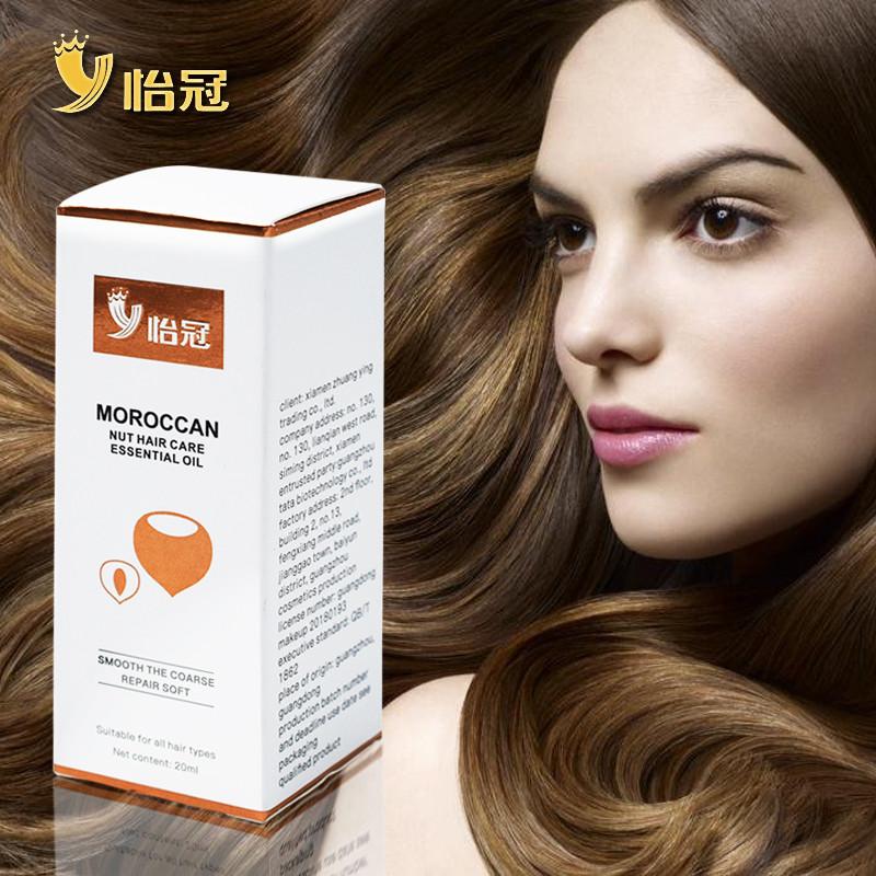 Олійка для відновлення волосся Maroccan Nut Hair Care Essential Oil, 20 мл. Засіб для ослабленого волосся.