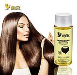 Олійка для відновлення волосся Maroccan Nut Hair Care Essential Oil, 20 мл. Засіб для ослабленого волосся., фото 2