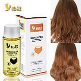 Олійка для відновлення волосся Maroccan Nut Hair Care Essential Oil, 20 мл. Засіб для ослабленого волосся., фото 4