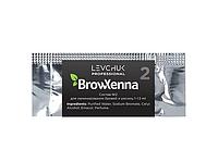 Brow Henna Состав №2 для ламинирования бровей и ресниц, 1,5 мл (216389)