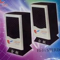 Комп'ютерні колонки JF003