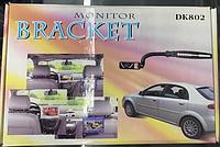 Кріплення для монітора / Bracket monitor DK802