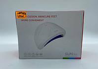Лампа SUN ONE UV-LED 48W / ART-0306 (24шт)