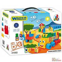 Конструктор для маленьких детей Wader 5900694415829
