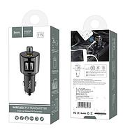 ФМ модулятор HOCO E19 (2USB Дисплей) (21/126шт)