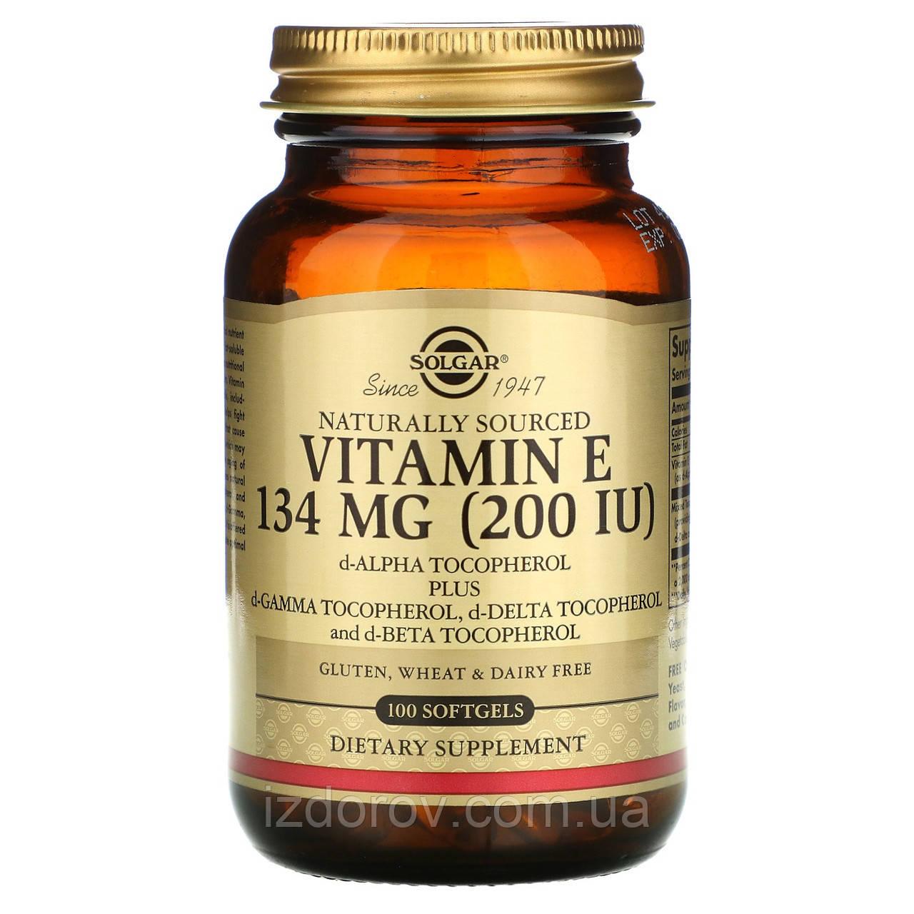 Solgar, Натуральний вітамін Е, 134 мг (200 МО), 100 капсул
