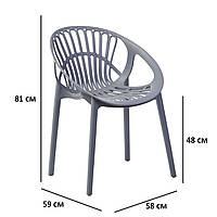 Пластиковые круглые стулья для летнего кафе P-09 серого цвета с подлокотниками