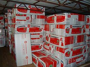 Пенополистирол XPS CARBON SOLID 700 1180х580х50 цена за лист, фото 3