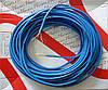 Двухжильный нагревательный кабель для теплого пола Nexans TXLP/2R 700 (4,1 - 6,2 м²)