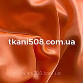 Креп Сатин (Оранжевый )