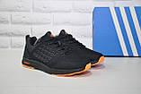 Кроссовки мужские черные сетка в стиле Adidas, фото 2
