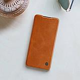 Защитный чехол-книжка Nillkin для Samsung Galaxy A72 5G (Qin leather case) Brown Коричневый, фото 8
