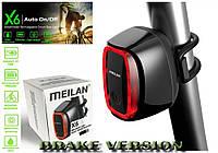 Умный Задний габарит Велосипедный Фонарь MEILAN X6 Black + Автостоп (50LM, 900mAh, LED*16, USB, IPX6)