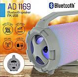 Портативная Bluetooth-колонка Adler AD 1169 светящаяся разными цветами, фото 4