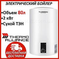 Бойлер 80 литров Thermo Alliance D80V20J3(D)K. Электрический накопительный водонагреватель с сухим ТЕНом