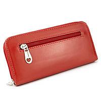 Женский кожаный кошелек на молнии LIKA (красный)