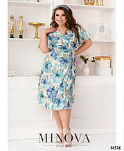 Женское летнее платье на запах Софт Размер 46 48 50 52 54 56 58 60 В наличии 3 цвета