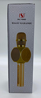 Микрофон караоке SU-YOSD YS-63 (50шт)