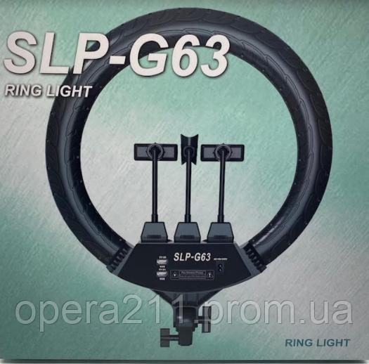 Кільцева світлодіодна лампа / RING LIGHT SLP-G63 (5шт)