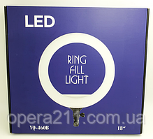 Кільцева світлодіодна лампа / RING LIGHT RLB43 / BGD-406OB (діаметр 46см) (10шт)