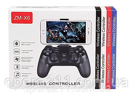 Джойстик Gamepad X6 + HOLDER (ZM-X6) Беспроводной геймпад (50шт)