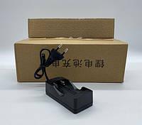 Зарядка 18650 (2 Зарядное устройство) BL-002 (200шт)