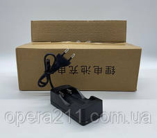 Зарядка 18650 battery 2pcs BL-002 (200шт)