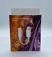 Роз'єм для навушників iPhone Earphone jack E1 ((замовлення від 10шт)) (500шт)