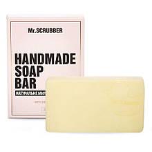 Брусковое мыло ручной работы в подарочной коробке Манго Mr.SCRUBBER
