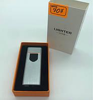 USB запальничка LIGHTER / 707 ((від 10шт)) (200шт)