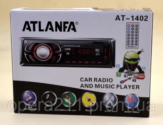 Автомобильная магнитола MP3 AT-1402 // 2 выхода (20шт)