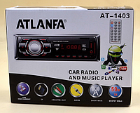 Автомобильная магнитола MP3 AT-1403 // 2 выхода (20шт)