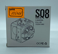 Мини камера SQ8 1080P Чёрная (vga)) / ART-SQ8 (100шт)