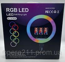 Кільцева світлодіодна лампа / RING LIGHT RL14 (BLACK) RGB (діаметр 36см + 36W) (10шт)