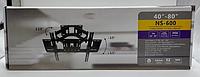 Кронштейн для тв NS600 26*-55* (4шт)